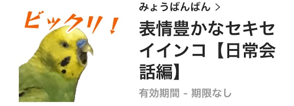 f:id:myo-ban:20200503022343j:image:w250