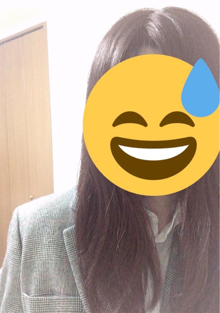 f:id:myo-ban:20200515210548j:image:w300