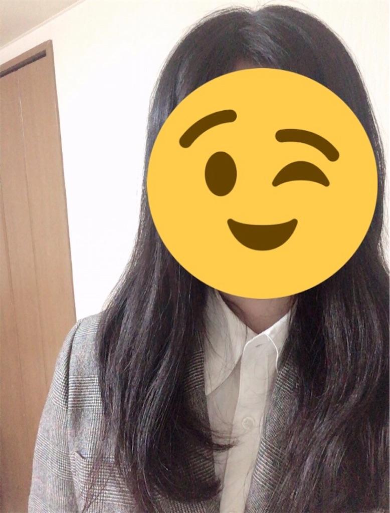 f:id:myo-ban:20200515210623j:image:w300