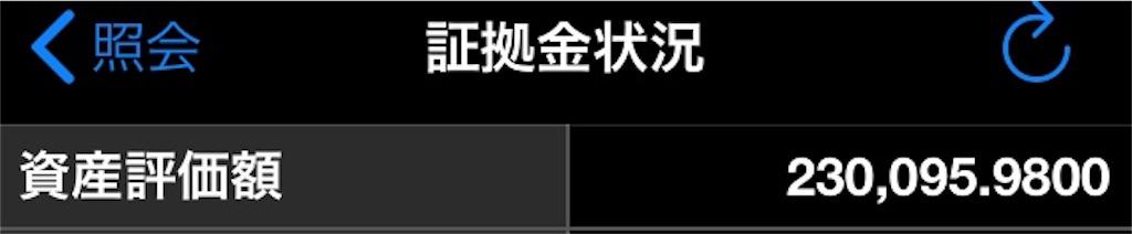 f:id:myo-ban:20200702224344j:plain:w300