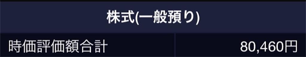 f:id:myo-ban:20200702225641j:plain:w300