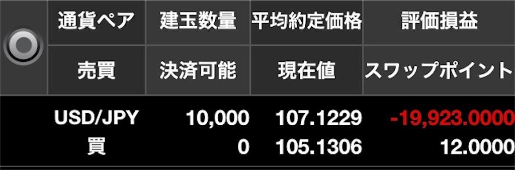 f:id:myo-ban:20200727235350j:plain:w300
