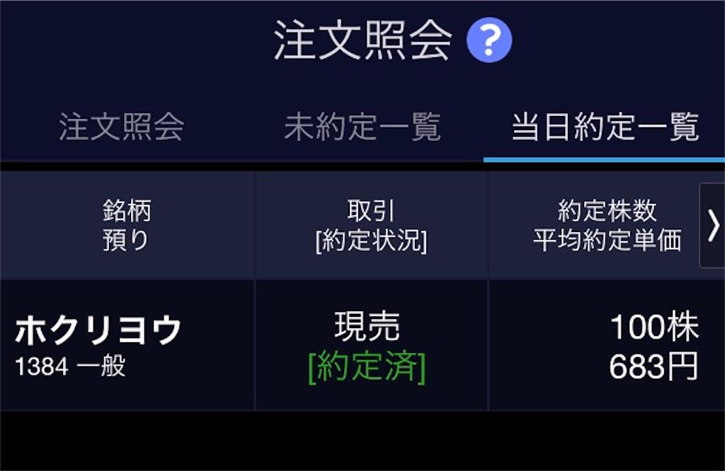 f:id:myo-ban:20210310165845j:plain:w300