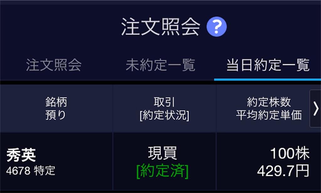 f:id:myo-ban:20210318123347j:plain:w350