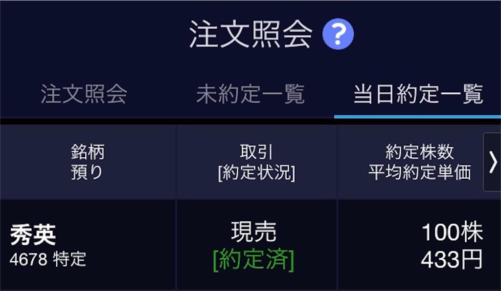 f:id:myo-ban:20210318123353j:plain:w350