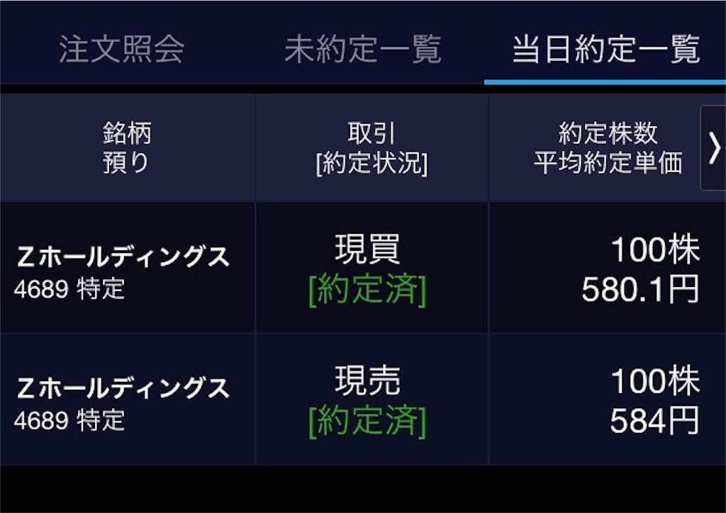 f:id:myo-ban:20210319183025j:plain:w350