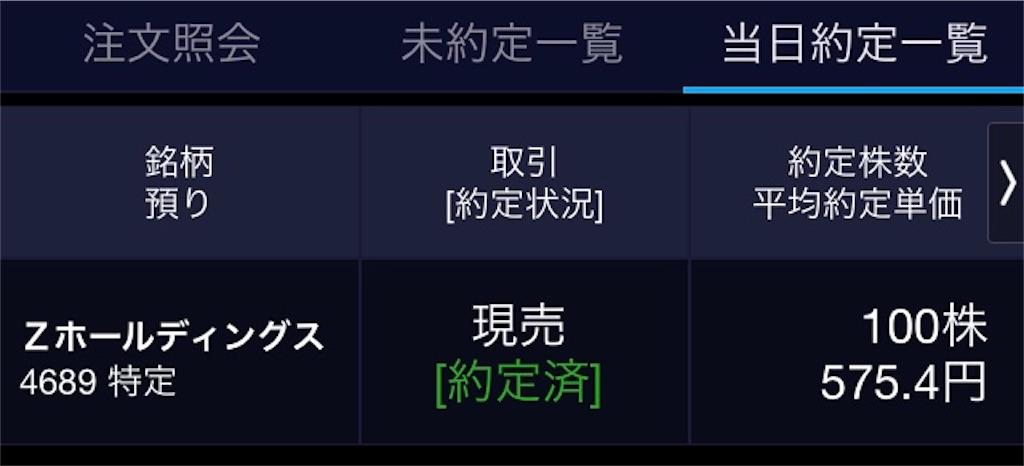 f:id:myo-ban:20210323211836j:plain:w350