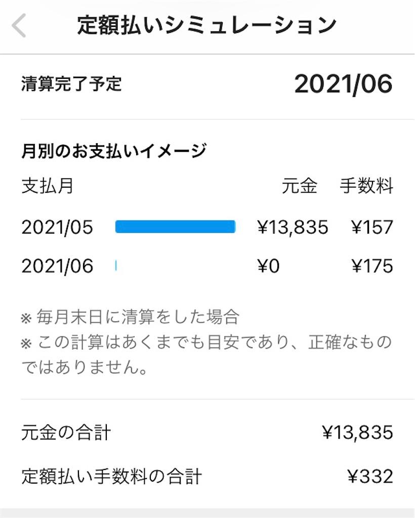 f:id:myo-ban:20210425172906j:plain:w350
