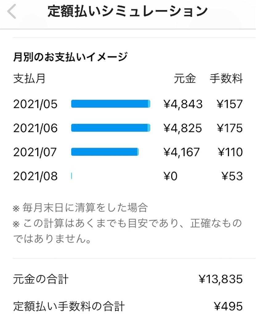 f:id:myo-ban:20210619005248j:plain:w350