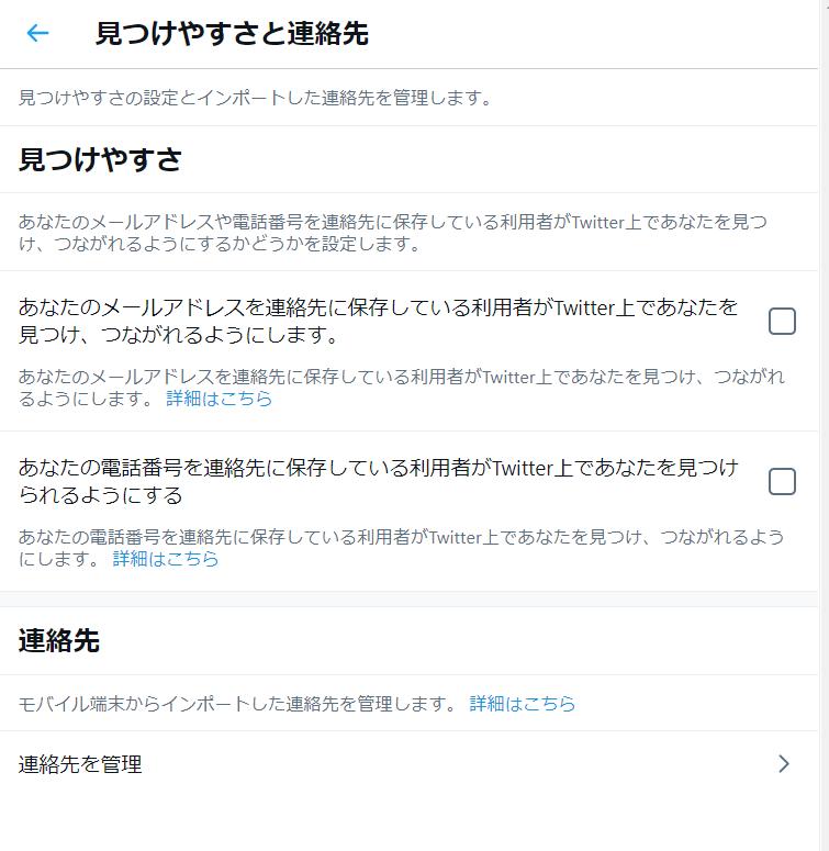 f:id:myo-ga:20210328001129p:plain