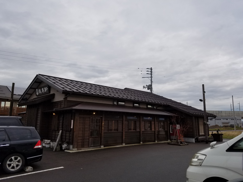 f:id:myoko-joetsu-diary:20170219121610j:plain