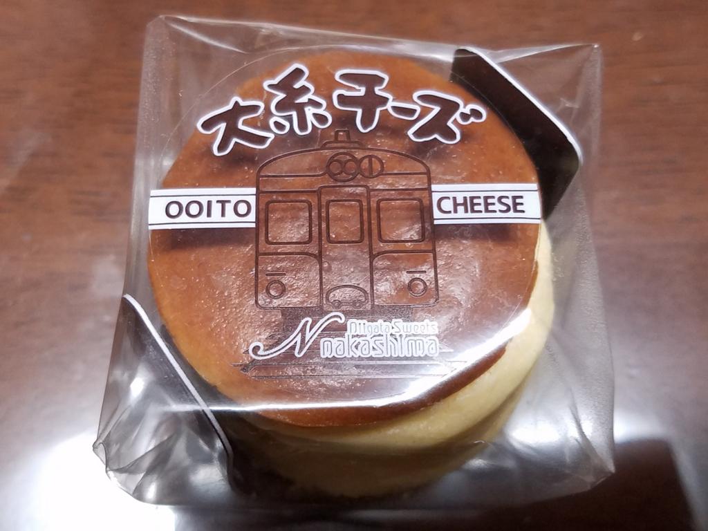 f:id:myoko-joetsu-diary:20170419000250j:plain