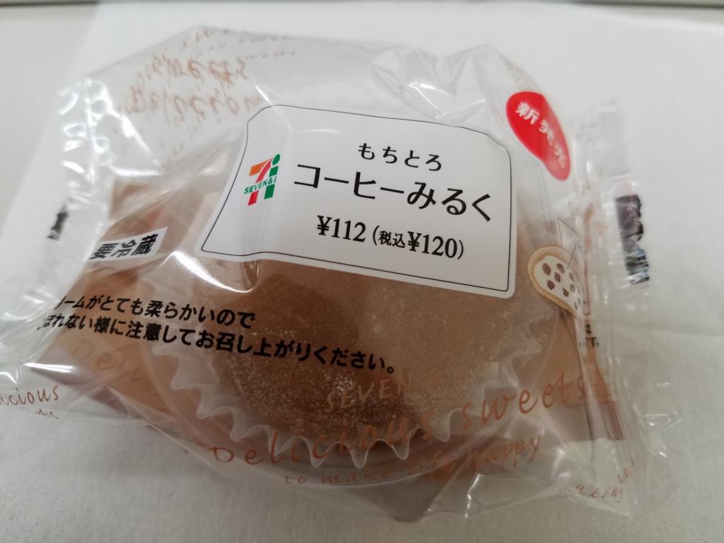 f:id:myoko-joetsu-diary:20170625001422j:plain