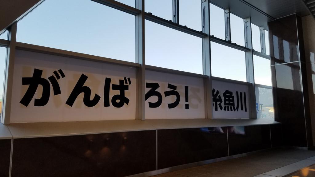 f:id:myoko-joetsu-diary:20170628011114j:plain