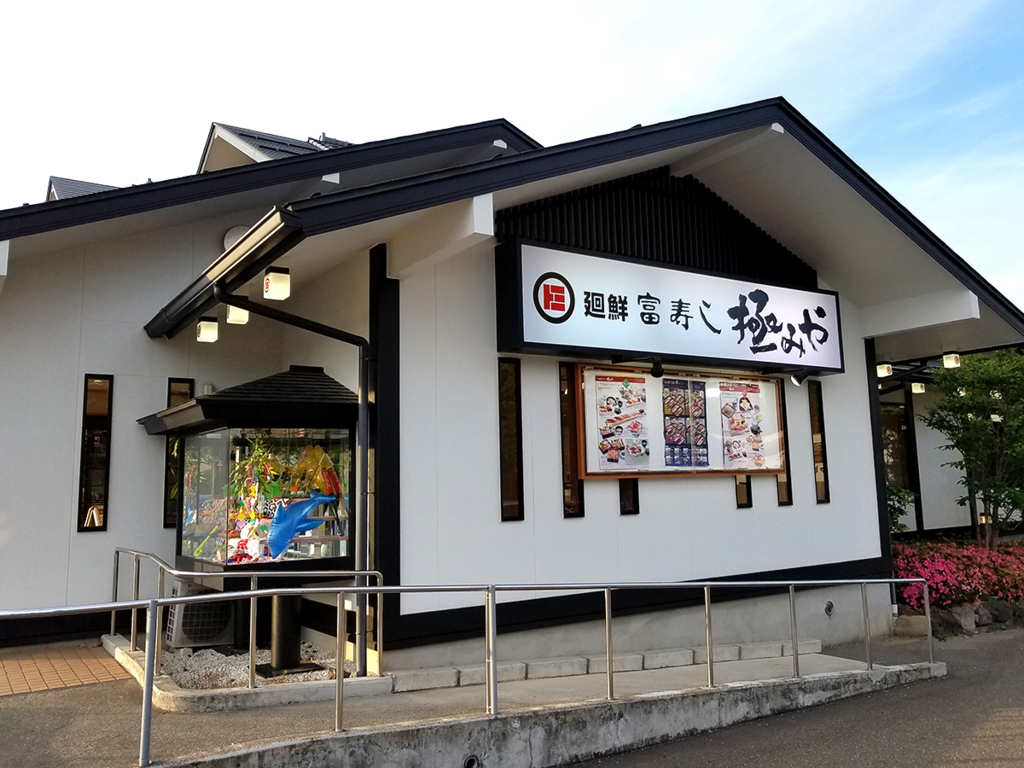 f:id:myoko-joetsu-diary:20170821003253j:plain