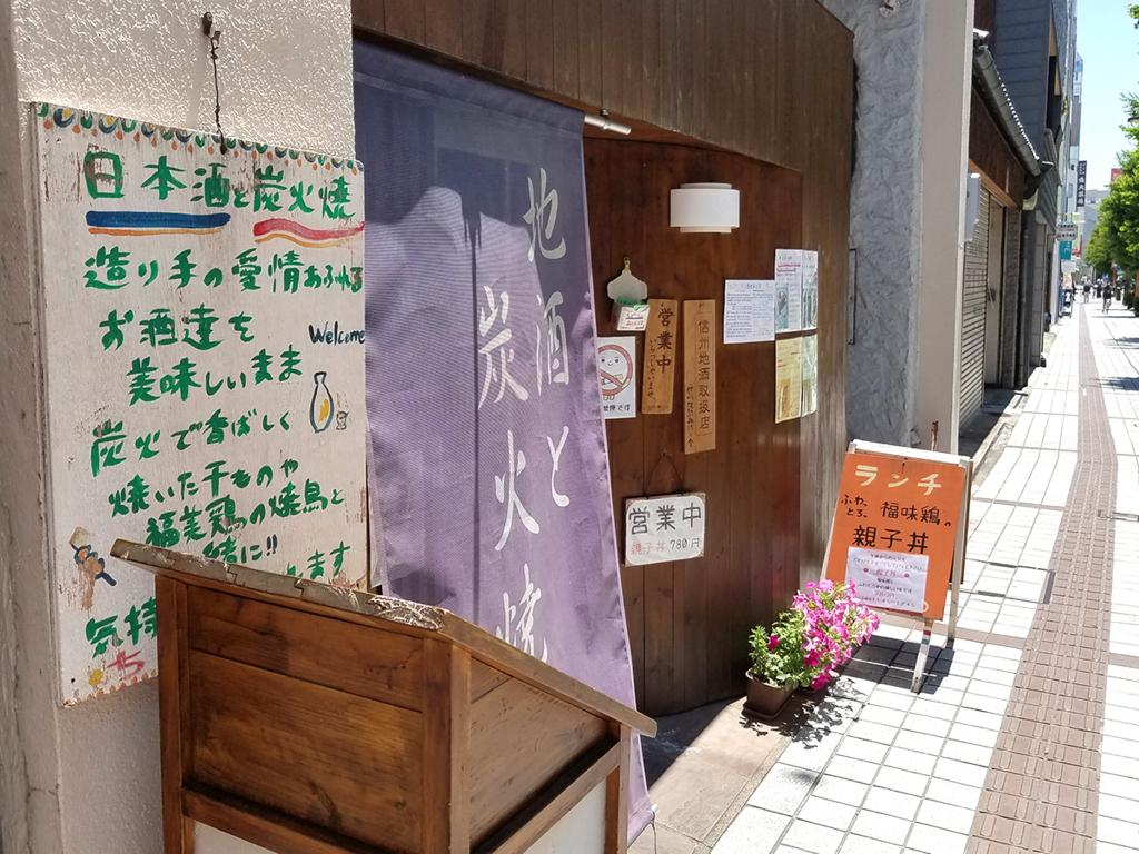 f:id:myoko-joetsu-diary:20170829001444j:plain