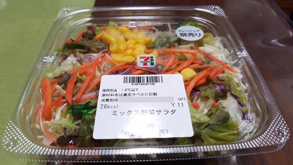 f:id:myoko-joetsu-diary:20170903233746j:plain