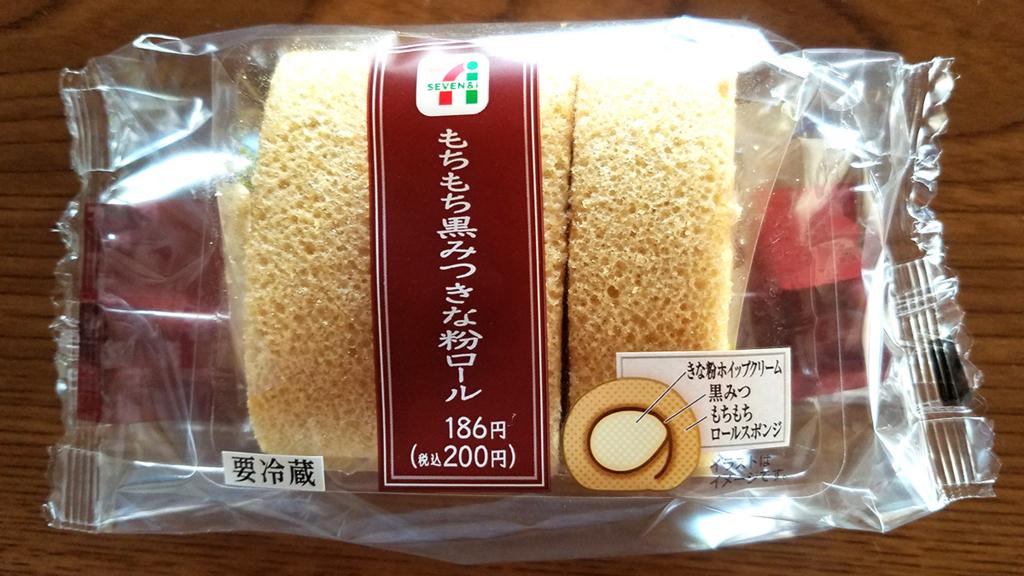f:id:myoko-joetsu-diary:20170913175640j:plain