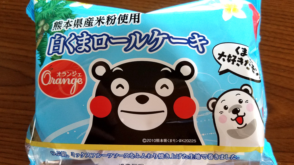 f:id:myoko-joetsu-diary:20170913234920j:plain