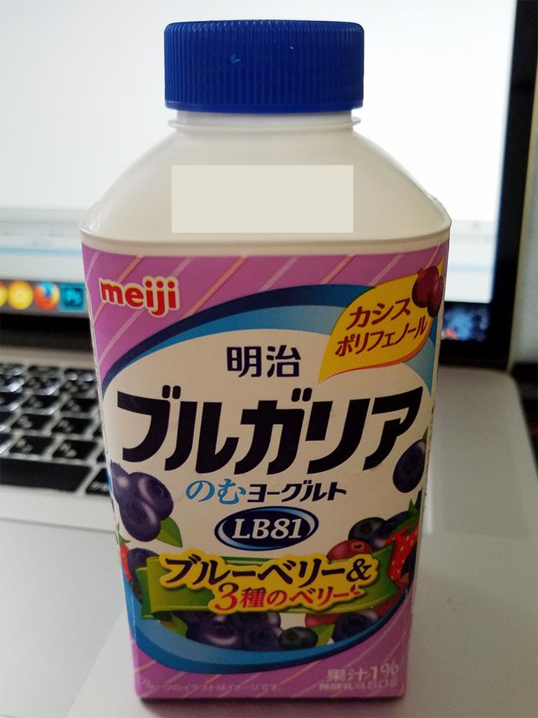 f:id:myoko-joetsu-diary:20170917232451j:plain