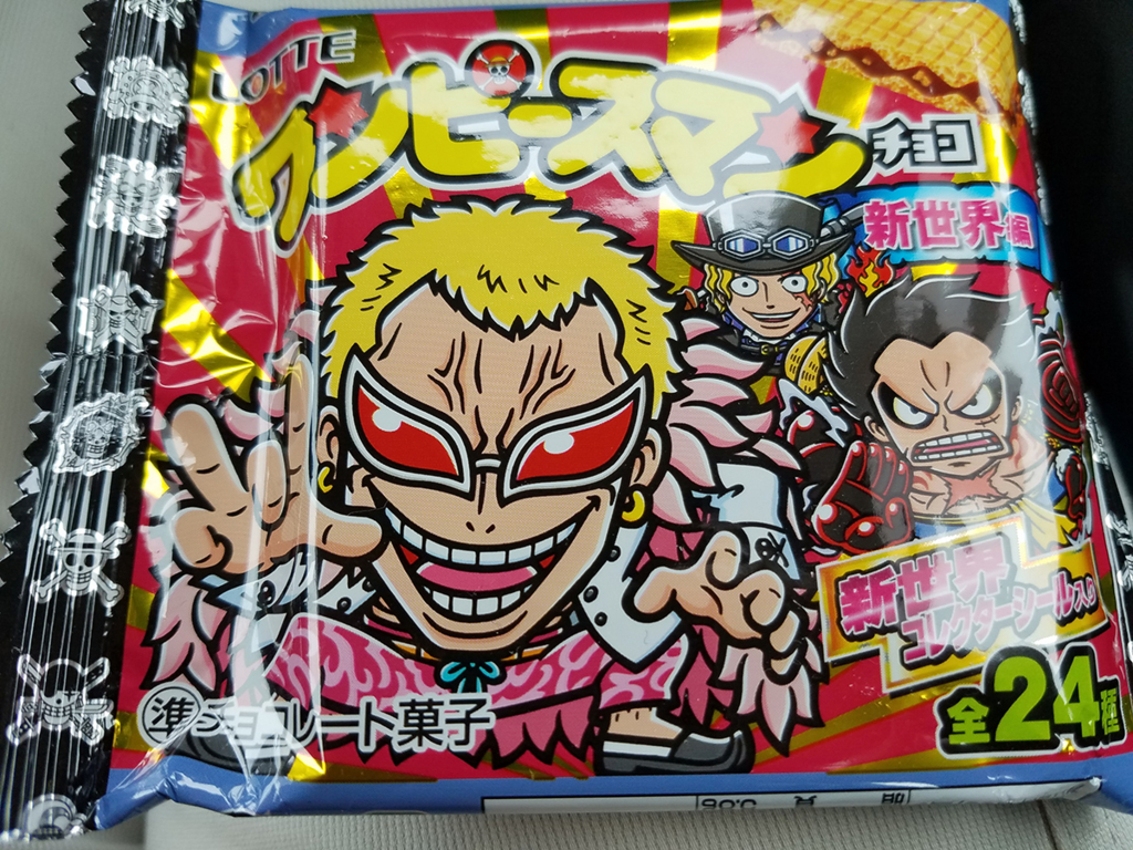 f:id:myoko-joetsu-diary:20171002001416j:plain