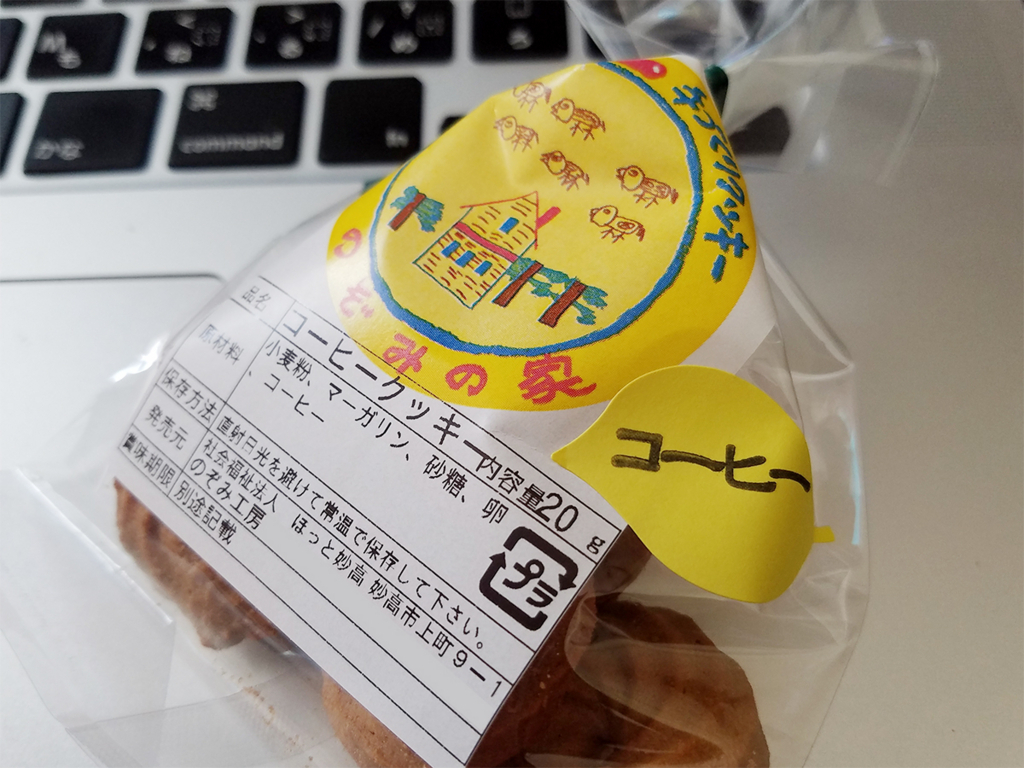 f:id:myoko-joetsu-diary:20171003233045j:plain
