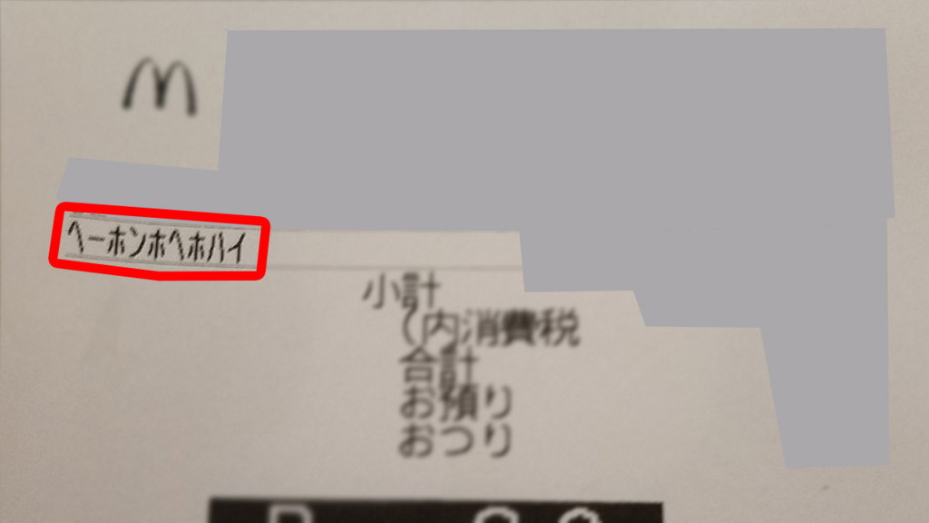 f:id:myoko-joetsu-diary:20171007234418j:plain