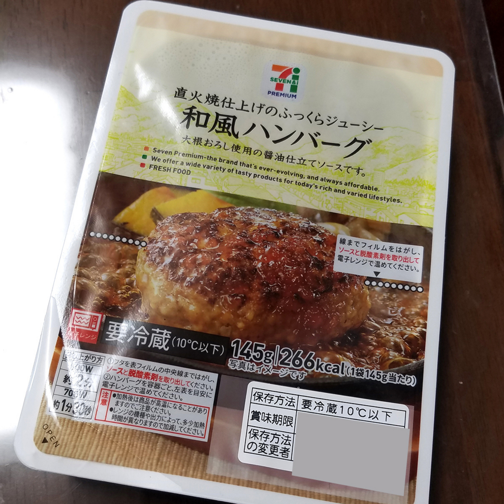 f:id:myoko-joetsu-diary:20171009235136j:plain