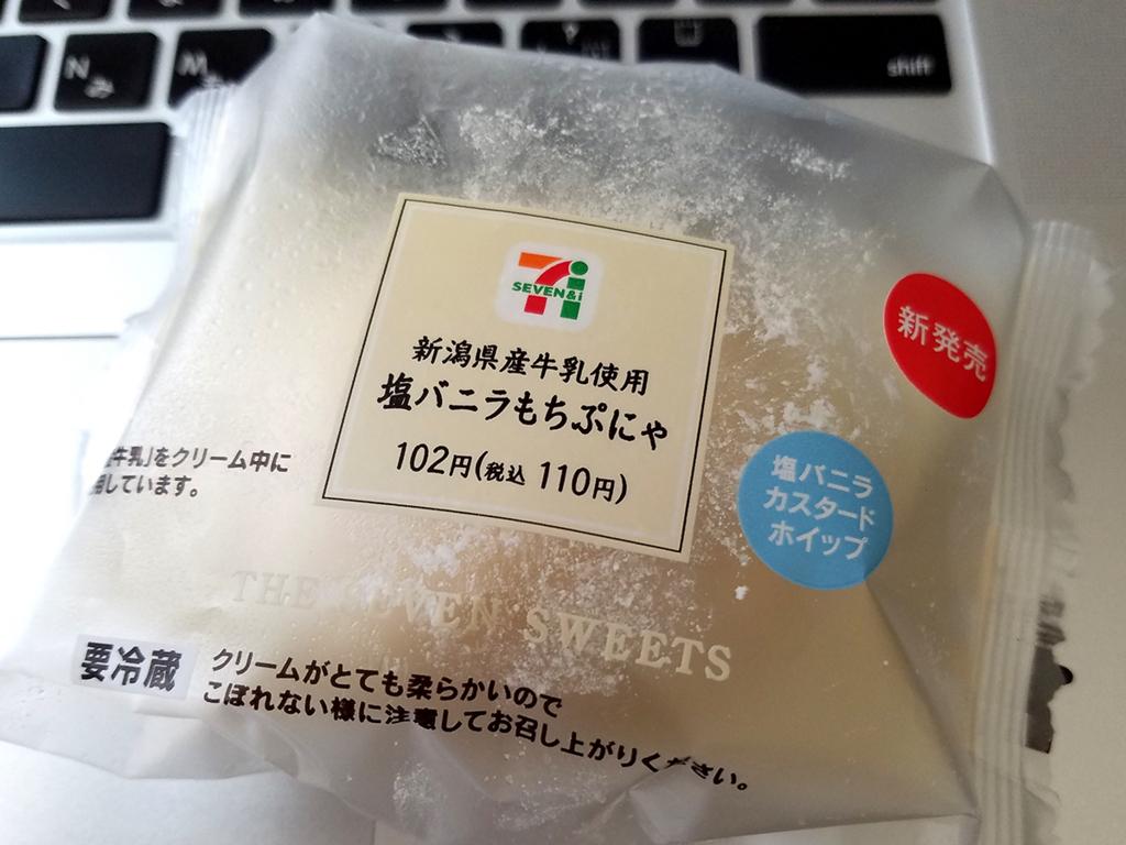 f:id:myoko-joetsu-diary:20171013174816j:plain