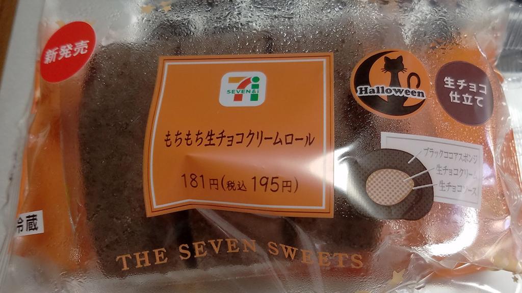 f:id:myoko-joetsu-diary:20171017000702j:plain