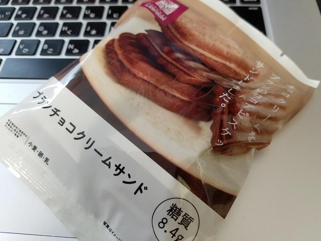 f:id:myoko-joetsu-diary:20171023232445j:plain