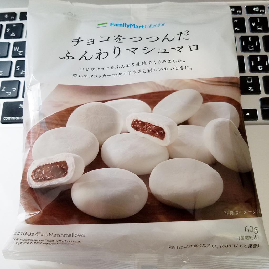 f:id:myoko-joetsu-diary:20171025001442j:plain