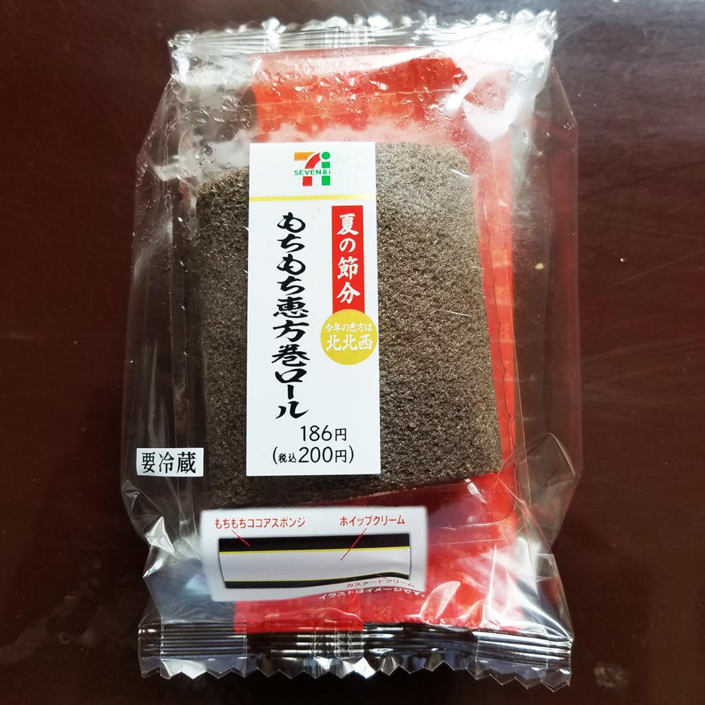 f:id:myoko-joetsu-diary:20171102234441j:plain