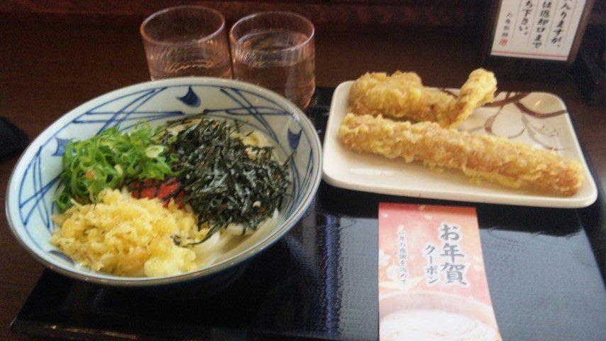 f:id:myoko-joetsu-diary:20171107234722j:plain