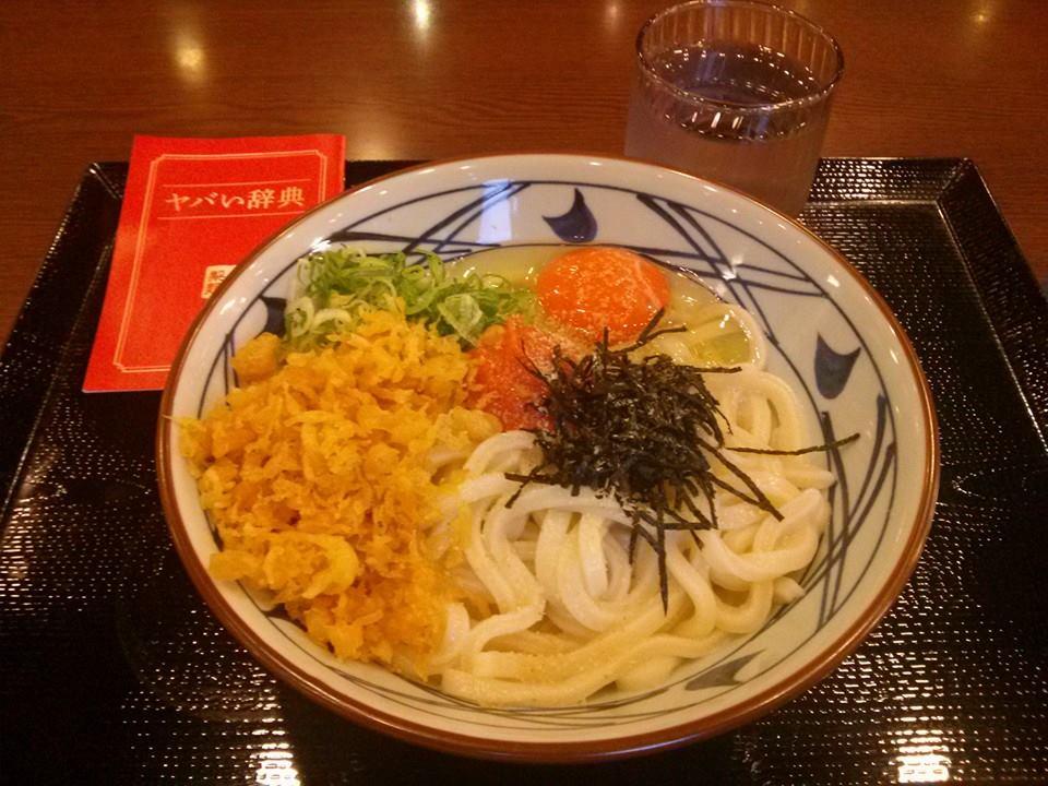 f:id:myoko-joetsu-diary:20171107234840j:plain
