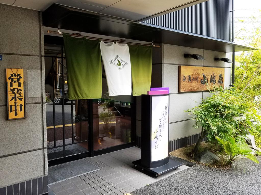 f:id:myoko-joetsu-diary:20171109233734j:plain