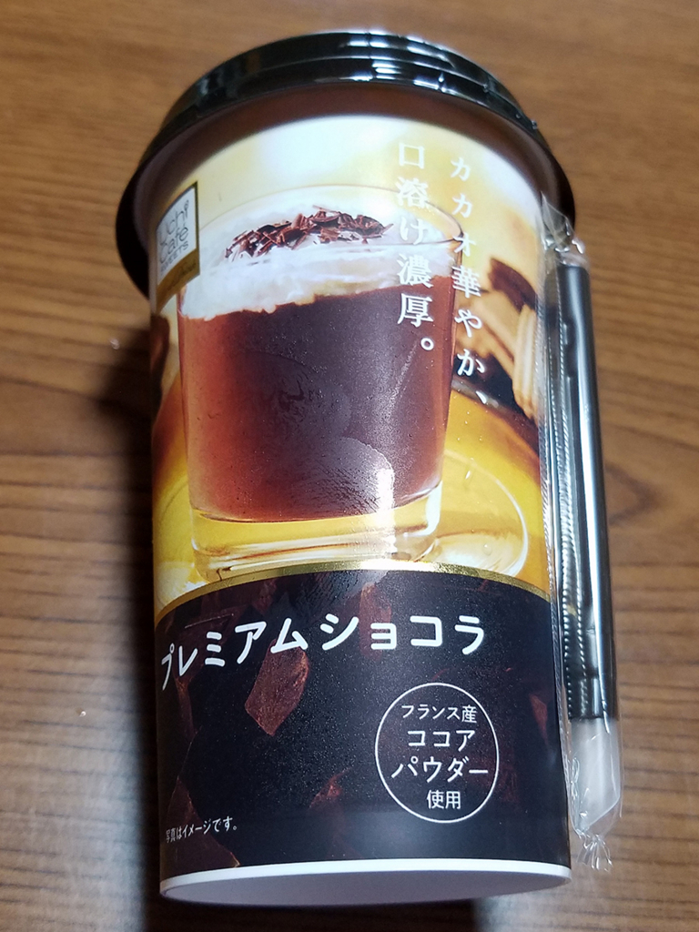 f:id:myoko-joetsu-diary:20171111233422j:plain