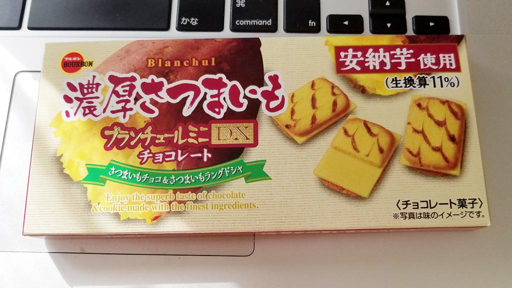 f:id:myoko-joetsu-diary:20171117234656j:plain