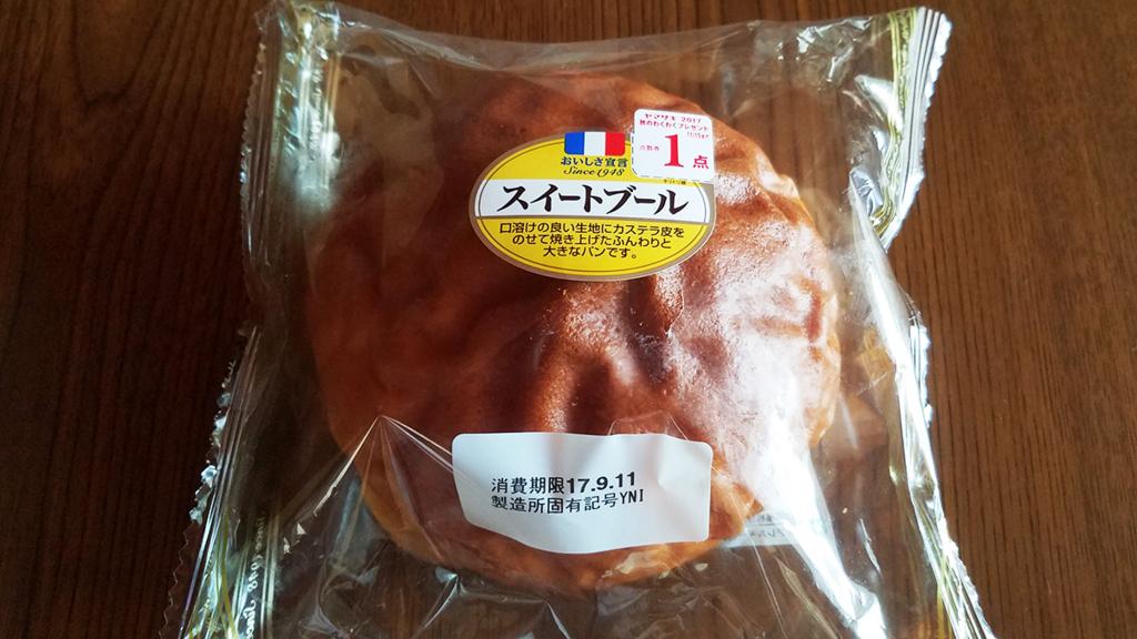 f:id:myoko-joetsu-diary:20171124000329j:plain