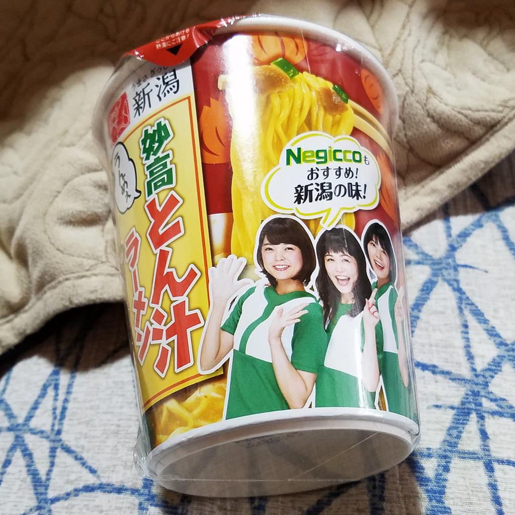 f:id:myoko-joetsu-diary:20171210001500j:plain