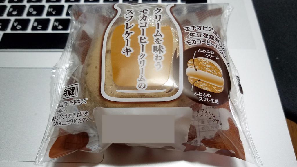 f:id:myoko-joetsu-diary:20171216232651j:plain