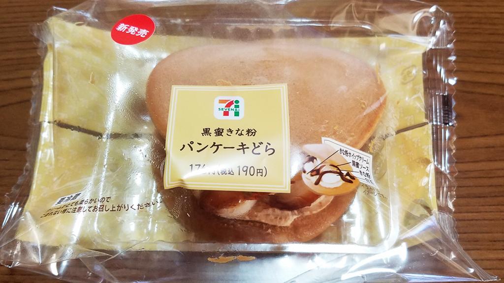 f:id:myoko-joetsu-diary:20171229234230j:plain