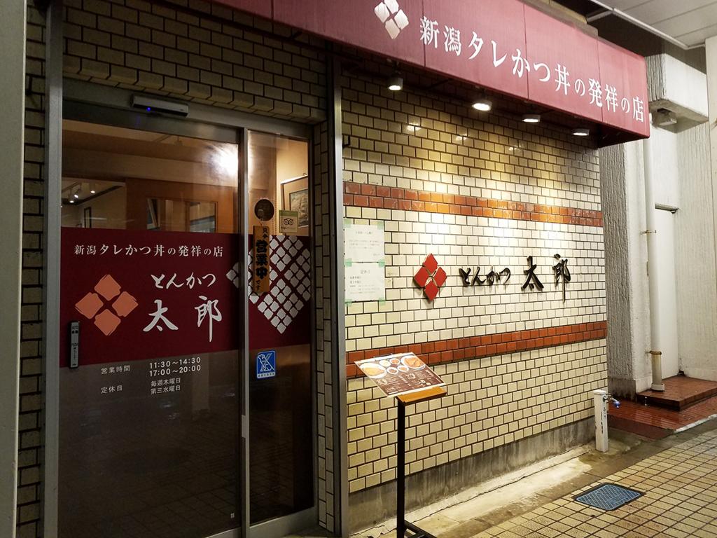 f:id:myoko-joetsu-diary:20180104145228j:plain