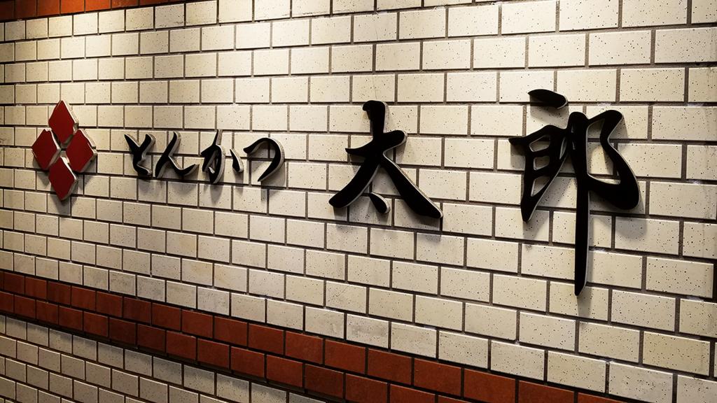 f:id:myoko-joetsu-diary:20180104145510j:plain
