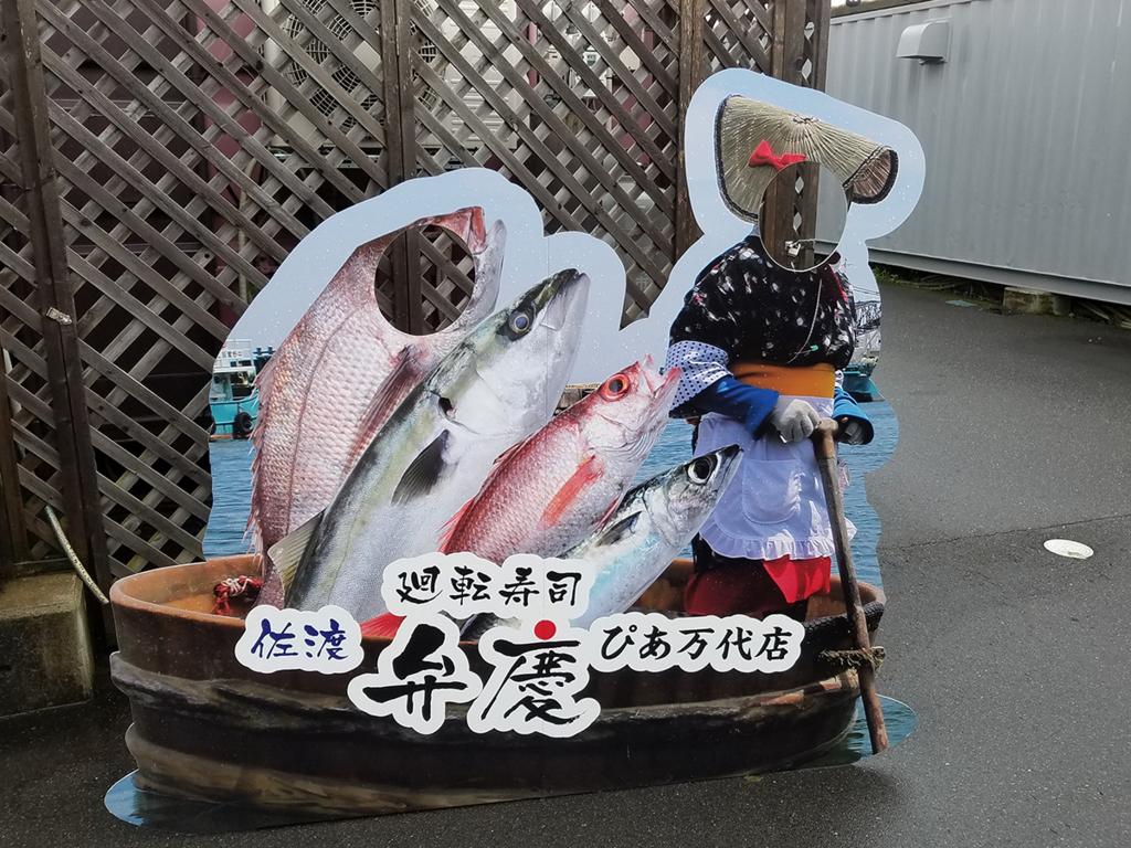 f:id:myoko-joetsu-diary:20180107233955j:plain