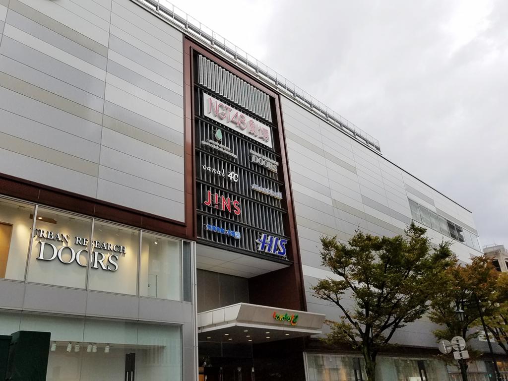 f:id:myoko-joetsu-diary:20180113161243j:plain