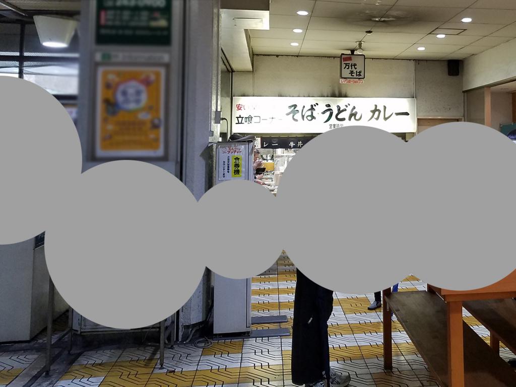 f:id:myoko-joetsu-diary:20180113161314j:plain