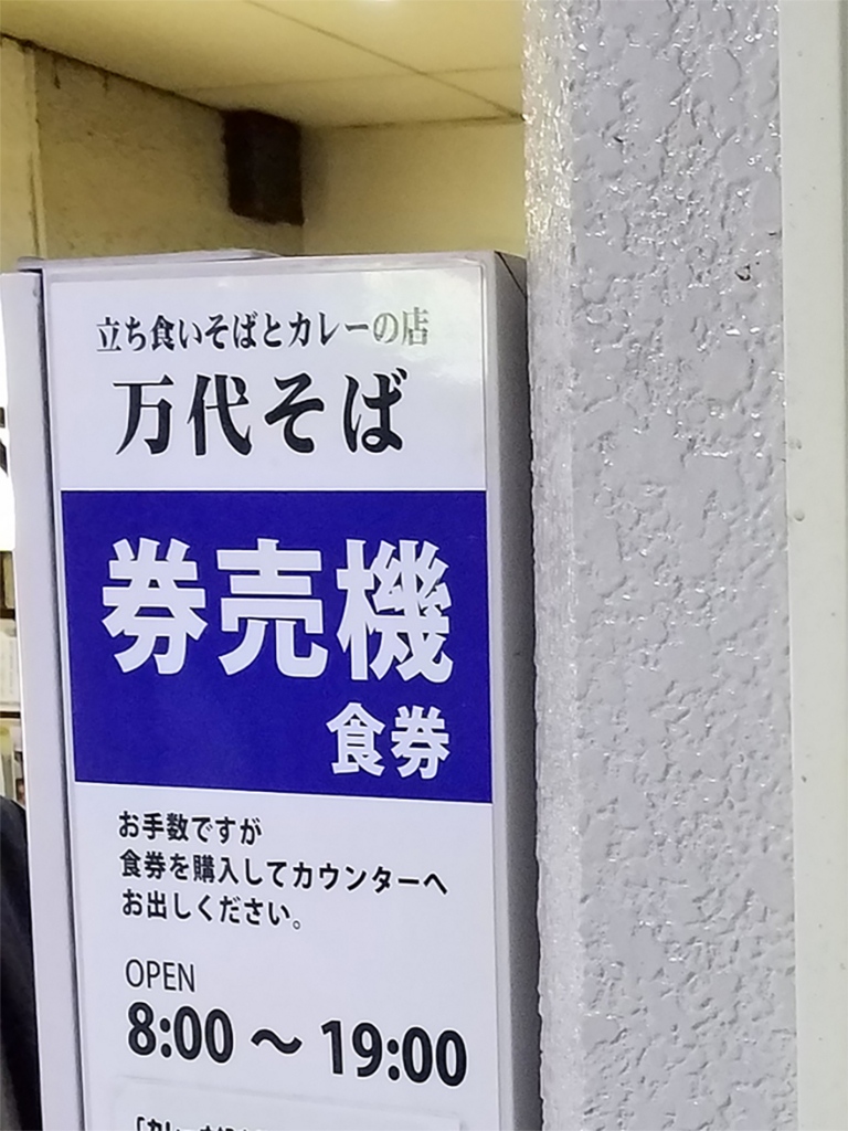 f:id:myoko-joetsu-diary:20180113161334j:plain