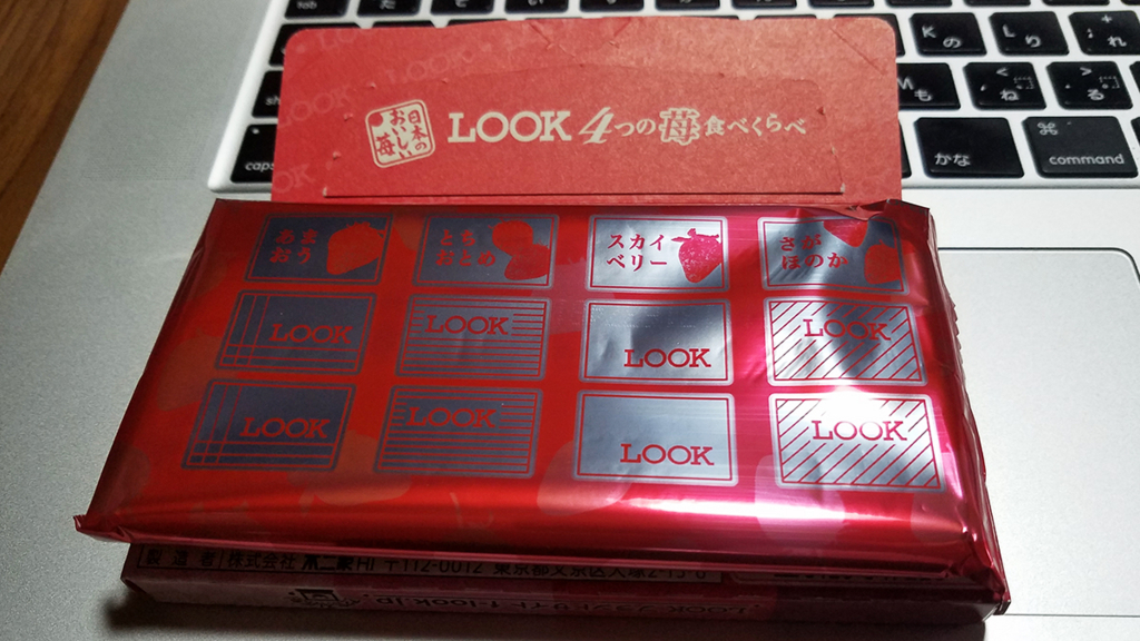 f:id:myoko-joetsu-diary:20180128234151j:plain