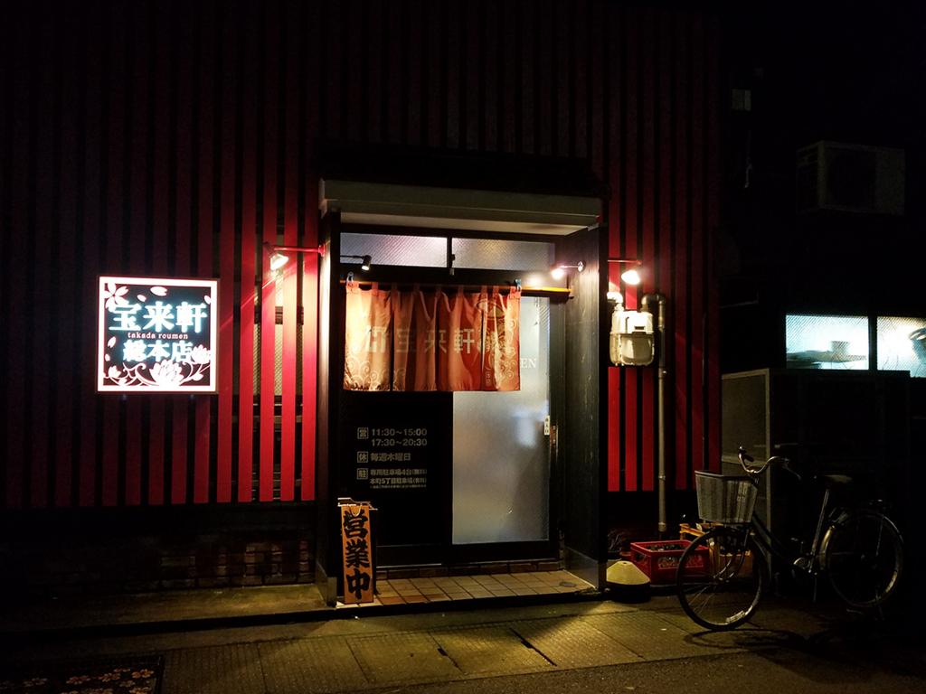 f:id:myoko-joetsu-diary:20180204234715j:plain